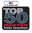 Top Kids Teacher